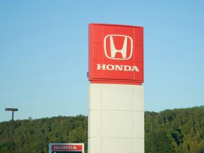 У Honda 10-кратное падение продаж в России // Global Look Press