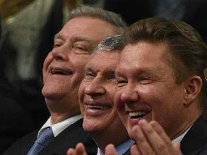 «Форбс» опубликовал рейтинг доходов российских топ-менеджеров. Список возглавили главы государственных компаний // Стоп-кадр YouTube