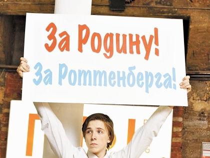На «Калоше» разрешены одиночные пикеты и даже митинги // Андрей Струнин / «Собеседник»