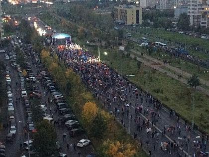 Митинг собрал несколько тысяч человек // Валерий Ганненко / Sobesednik.ru
