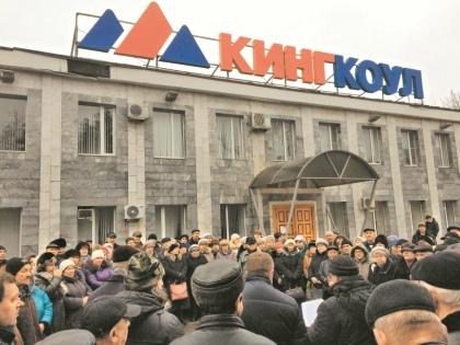 Денег у шахтеров нет – приходится полиции их сдерживать // Сергей Ежов