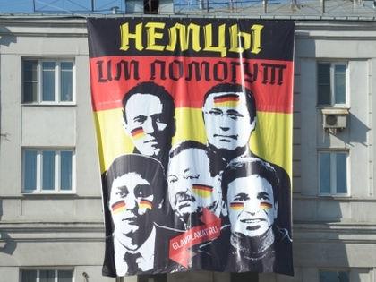 «Главплакат» оказал Кремлю медвежью услугу // glavplakat.ru