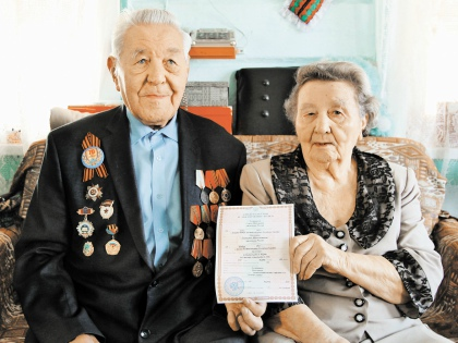 Почти полвека супруги прожили без штампа в паспорте // из личного архива