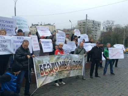 Петиция «Бездомного полка», обращенная к Путину, «висит» на сайте Change.org уже одиннадцать месяцев // Валерий Ганненко