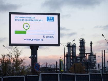 Московский НПЗ // mnpz.gazprom-neft.ru