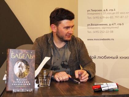 Дмитрий Глуховский // Андрей Струнин / «Собеседник»