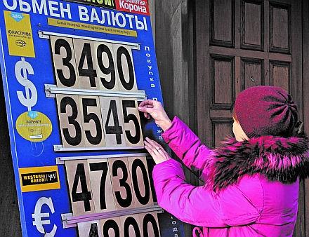 Курс валют // Андрей Струнин