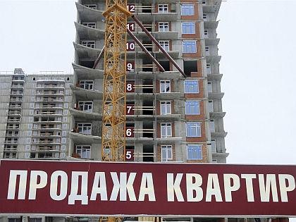Недвижимость // Russian Look