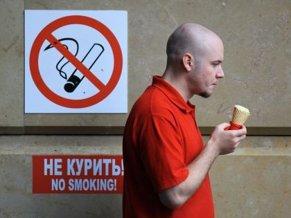 Жизнь без табака — для многих, без преувеличения, новая жизнь // Russian Look
