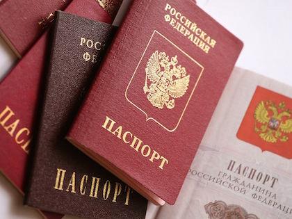 Об этом сообщили представители МИД Российской Федерации // Russian Look