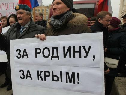 Митинг в поддержку Крыма 18 марта // Russian Look