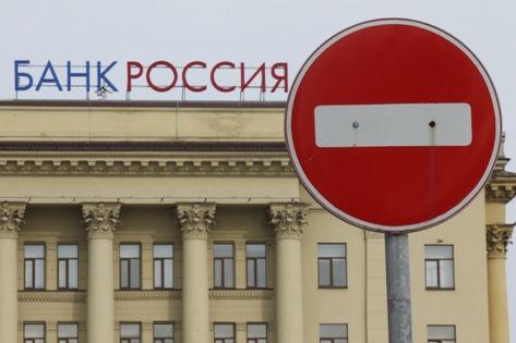Эксперты полагают, что уход с рынка 200 и более банков, находящихся за пределами топ-50, для отрасли критичным не станет // Russian Look