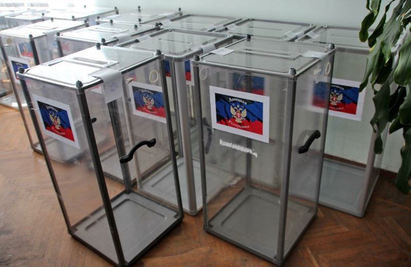 ДНР и ЛНР опять захотели войти в РФ // Russian Look
