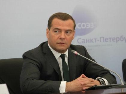 Russian Look