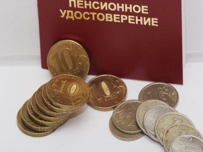 Новый законопроект предполагает приостановку выплаты пенсий //  Russian Look
