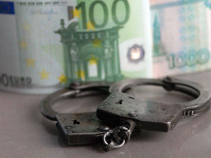 У вкладчиков Мособлбанка с 1 января 2012 по 19 мая 2014 года похитили 70 млрд //  Russian Look