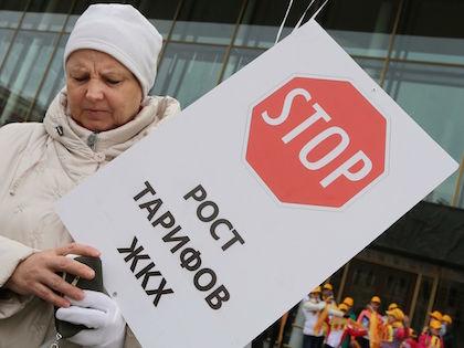 Большая часть населения не сможет оплачивать коммунальные услуги //  Russian Look