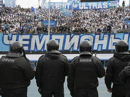 «Зенит» завоевал титул чемпиона России // Russian Look
