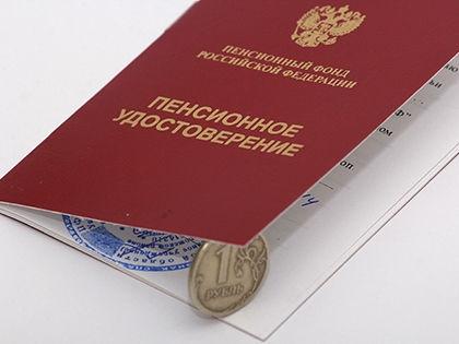 Правительство хочет увеличить пенсии на 7% //  Russian Look
