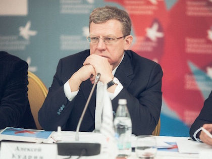 Официальный сайт Алексея Кудрина