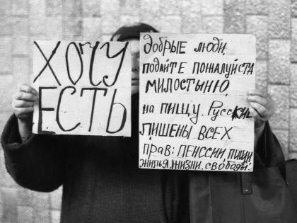 Бедность в России // Антон Кавашкин / Russian Look