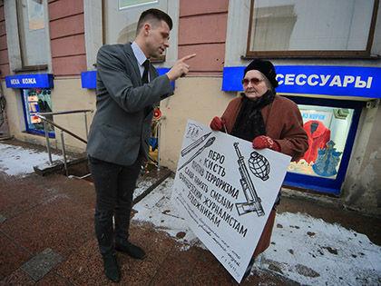 По словам чиновников, Уголовный кодекс уже располагает статьёй, подходящей для таких случаев // Замир Усманов / Russian Look