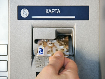 С 1 апреля внутрироссийские транзакции по картам Visa и MasterCard перешли на обработку в НСПК // Russian Look