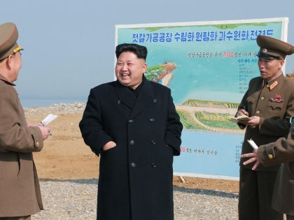 Ким Чен Ын не сможет принять участие в торжествах в Москве по случаю 70-летия Победы в ВОВ // Global Look Press