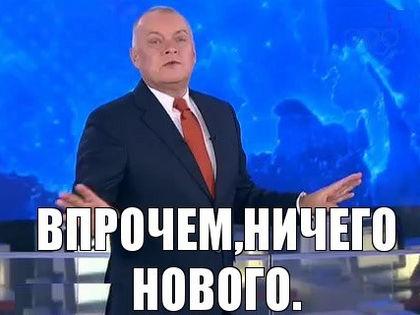 Дмитрий Киселев // кадр телеканала «Россия 1»