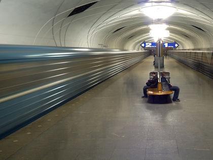 Станция «Ясенево» находится на Калужско-Рижской линии //  Константин Кокошкин / Russian Look
