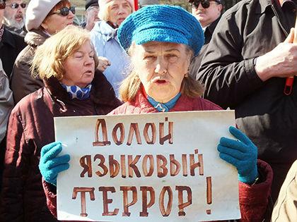 Обновлять список бранных слов парламентарий предложил каждые 3 года // Виктор Лисицин / Russian Look
