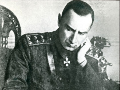 Адмирал Колчак //