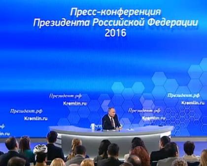 """Путин говорит // Стоп-кадр """"Вести"""""""