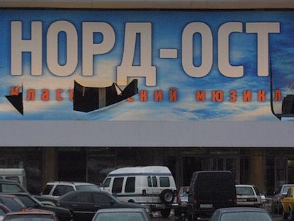 Теракт на Дубровке // Russian Look