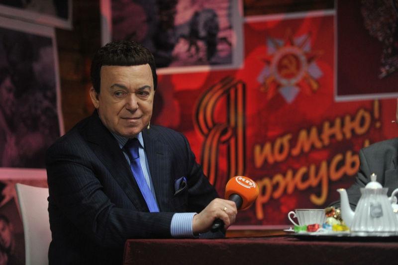 Мемориальную табличку Кобзону на Украине уничтожат // Russian Look