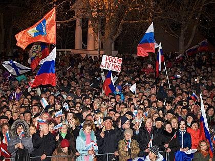 Русское население // Russian Look