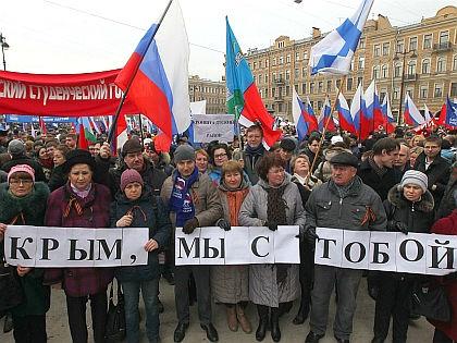 Митингующие // Russian Look