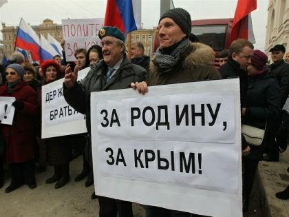 russianlook.ru