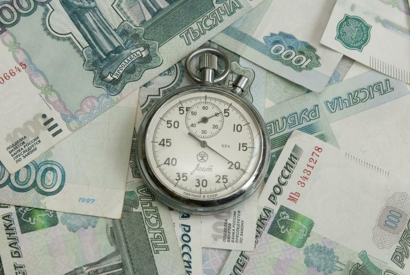 Российских чиновников ждут сокращения // Sergey Kovalev / Russian Look