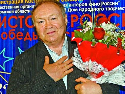 Юрий Кузнецов // Сергей Иванов