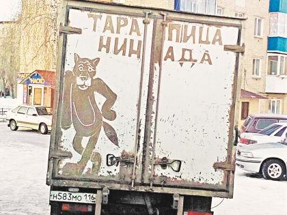 К сожалению, картины необычного художника живут недолго // архив Алексея Валетова