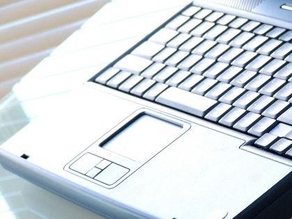 Ноутбук виновной будет уничтожен // Global Look Press