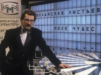 Владислав Листьев // Russian Look