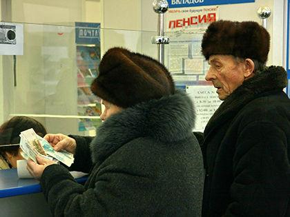 Восстановливать выплаты предлагается по возвращении пенсионера на Родину // Russian Look