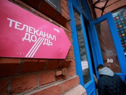 """""""Дождь"""" отмечается свой шесть день рождения // Dmitry Golubovich / Global Look Press"""