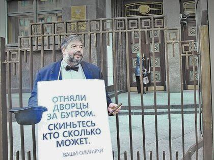 """В Думе уверяют, что всего лишь спасают бизнесменов от двойного налогообложения – и на родине, где они живут, и за рубежом, где у них бизнес // с акции партии """"Яблоко"""" против закона о компенсации потерь олигархов от санкций из бюджета"""
