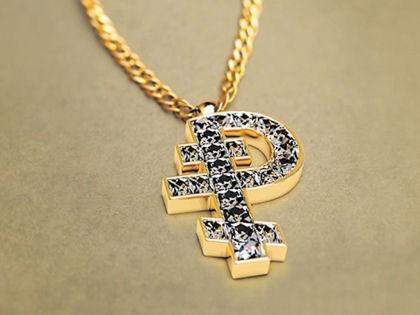 Православный крест с символом рубля // Анатолий Патрушев