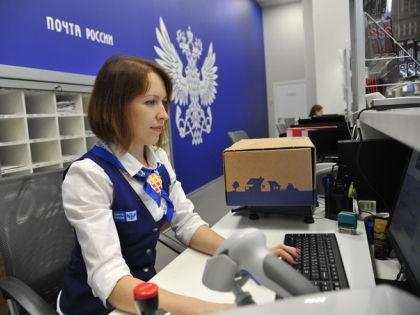 предоставлено пресс-центром Почты России