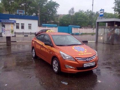 """Такси """"Особый статус"""" ездит по Балашихе со знаком Валькирии // оф. группа предприятия ВК"""