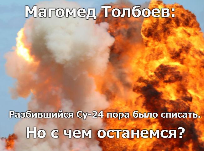 Магомед Магомедов //